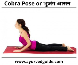 back pain yoga asanas for pain relief with pictures