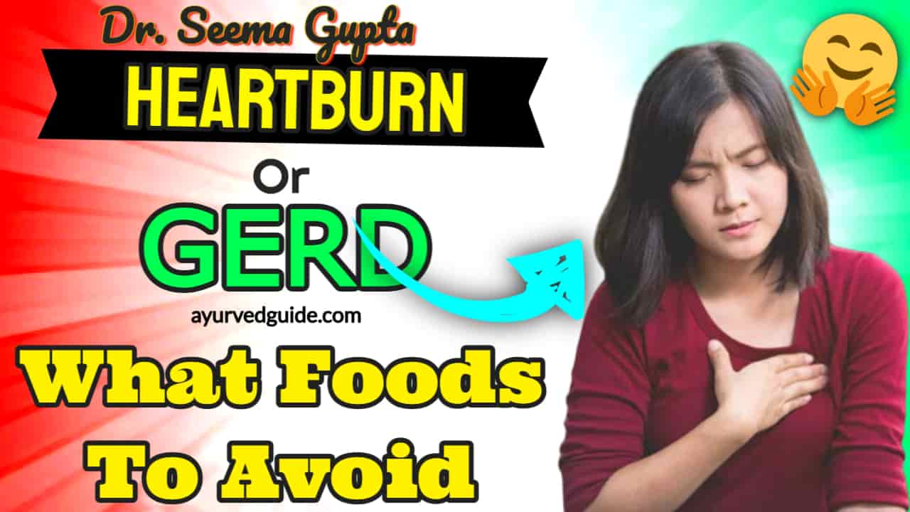 Foods to avoid in GERD - Foods not to Eat with Acid Reflux (GERD – Gastroesophageal Reflux Disease) - Know what foods to avoid if you have gastroesophageal reflux disease or GERD or acid reflux